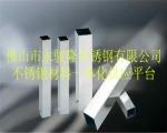 管厂供应201、304、316不锈钢光亮管价格12X12