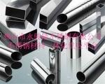 管厂供应201、304、316不锈钢焊管价格22X22