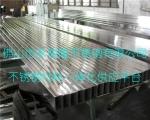 管厂供应201、304、316卫浴矩管规格80x60可定做