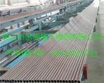 温州供应好品质不锈钢圆焊管定做-表面光洁无砂眼-管厂供应