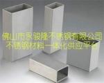 昭通供应优质不锈钢楼梯管规格-可扩口加工-佛山管厂供应
