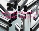 金华优质供应不锈钢管dn250-表面光洁无拉伤-管厂供应