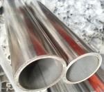 【小管】304不锈钢管规格外径Φ20.5x0.4~3.0
