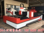 500W光纖激光切割機-500w光纖激光切割機價格