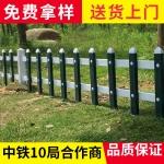 鄱阳县pvc护栏草坪护栏绿化塑钢护栏老板一律降低