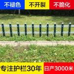 景德镇pvc护栏草坪护栏绿化塑钢护栏老板一律降低