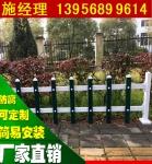 铜陵PVC塑钢草坪护栏厂 草坪护栏_安徽铜陵pvc护栏