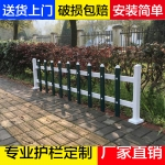 【铜陵PVC护栏】-铜陵PVC护栏价格|批发-铜陵PVC护栏