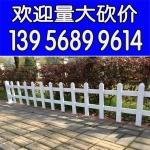 江西PVC草坪护栏 南昌PVC草坪护栏