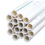 PP-R管材价格 PP-R管材批发 PP-R管材厂家直销