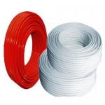 對接焊鋁塑復合管價格 焊鋁塑復合管批發 質量好