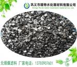 热电厂常用无烟煤滤料/精制无烟煤滤料价格