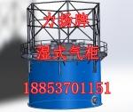 供應力揚PVDF遼寧雙膜氣柜,濕式氣柜價格圖片
