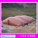 小型紅泥沼氣袋高強工業聚酯纖維紅泥專用沼氣池材料