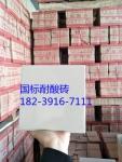 河南耐酸砖生产厂家|众光耐酸瓷砖强势来袭