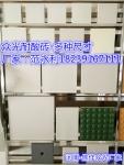 河南耐酸瓷砖_耐酸标砖生产厂家