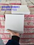 辽宁省大连市耐酸瓷砖品牌