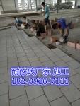 供應昆明市防腐盲道磚300x300x25