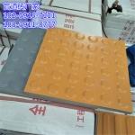 國內生產陶瓷盲道磚廠家-盲人磚