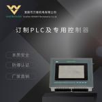 定制本安控制器 定制本安PLC 礦用本安PLC