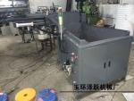 高频炉自动上料机注意事项