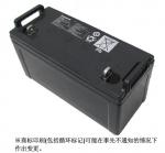 北京松下铅酸电池LC-P12100ST正品
