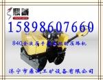 江苏淮安!DC25C手扶式压路机 双轮压路机
