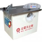 鞍顺机电 销售不锈钢多功能经济实用型尘霸无尘锯