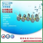 鞍山天利 蠕动泵 软管泵 微型蠕动泵 蠕动泵价格