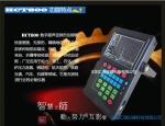 反井鉆桿探傷儀HCT-800