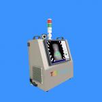 包装字符/标签机器视觉OCR字符检测系统