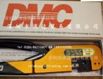 灣邊貿易優勢供應DMC工具Daniels Manufactu