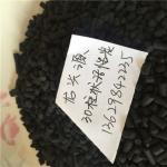 辽宁柱状活性炭【气体处理】用3.0柱状活性炭