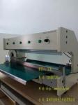 广州JXSL-203走刀式分板机销售价格