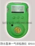 硫化氢气体检测仪鸿运国际娱乐平台便携式有毒气体报警仪
