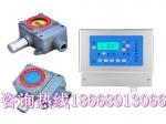 有毒气体报警器厂家安装氯甲烷气体报警器