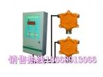 固定式有毒气体报警器厂家溴气报警器价格