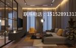什么是智能灯光,智能灯光在家装设计中的新趋势