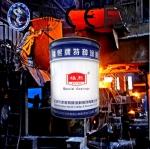 鞍山耐高温油漆供应厂家