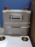 供应G16煤气表 G16天然气表 国际标准要求