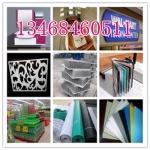 PVC广告板生产厂家