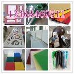 PVC垫板生产厂家