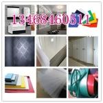 彩色PVC发泡板生产厂家