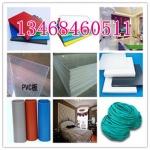 PVC塑料托板生产厂家