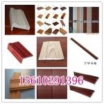 木塑护墙板生产厂家