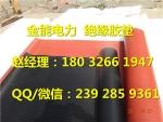 南昌配电室红色橡胶皮垫厂家价格