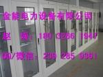新疆昌吉州電力安全工具柜管理 智能工具柜廠家