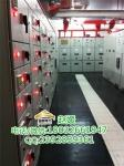 山东东营配电室专用绝缘胶垫鸿运国际娱乐平台 厂家现货
