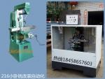 銑槽 銑扁位 多邊形加工設備216小臥銑 改自動化