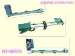 车床配套接料器 产品卸料器 自动化市场